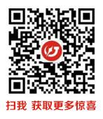 吉安金鑫国际建材家居